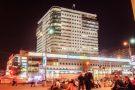 Освещение торговых комплексов