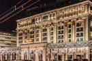 Архитектурно-художественная подсветка отеля Ritz-Carlton, г. Москва
