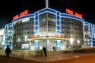Архитектурная подсветка ТРК Парк-Хаус, г. Екатеринбург