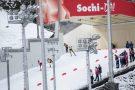 Освещение трассы лыжного двоеборья Красная Поляна, г. Сочи