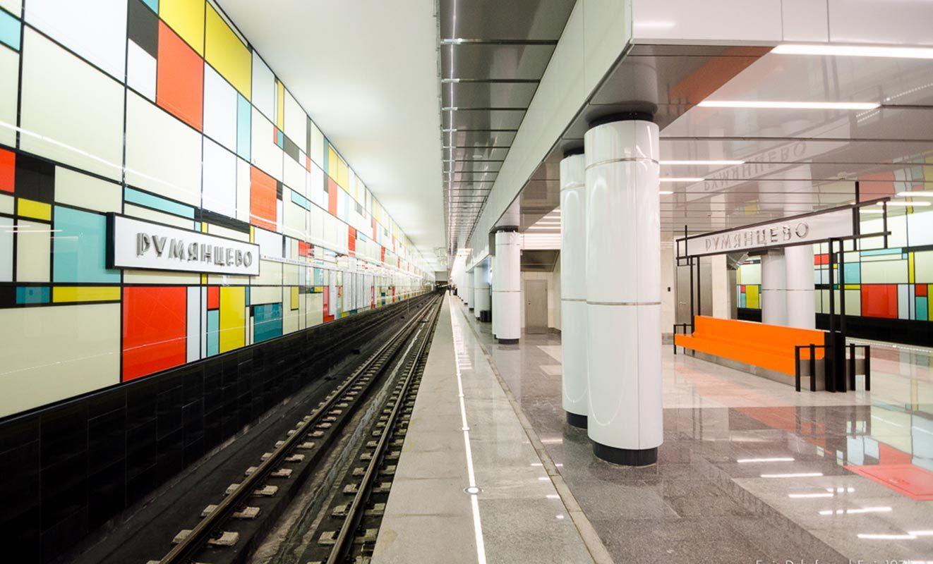 разных фотографии около метро румянцево днях фотографы опубликовали