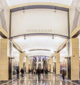 Архитектурное освещение станции метро Селигерская, г. Москва