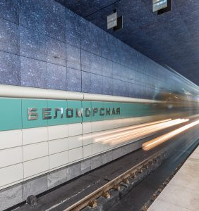 Освещение станции метро Беломорская, г. Москва